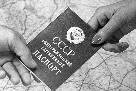 ria-passport