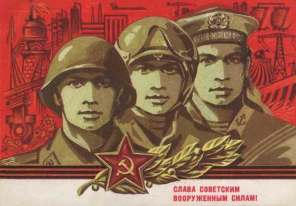 sovieteramuseum-com-postcards-4