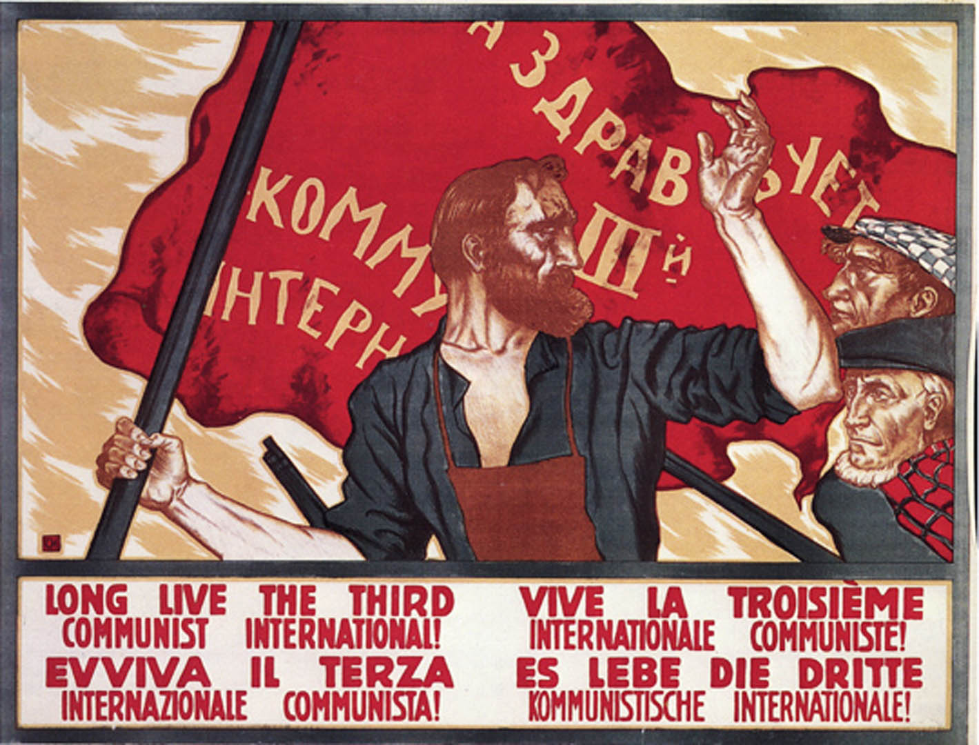third-international-communist-meeting